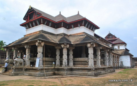 SAAVIRA KADAMBA BASADI, TRIBHUVANATILAKA CHUDAMANI,OR THOUSAND PILLARED BASADI