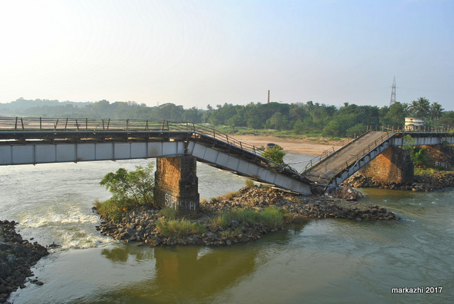 COCHIN BRIDGE