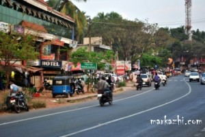 naduvattom tippu sulthan road intersects with kuttippuram trichur road