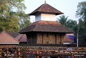 Kaithali Temple Pattambi