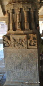ornamentation in the form of carved pillars